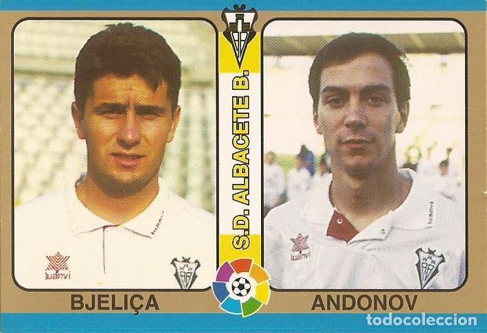 1995 FUTBOL TOTAL - 117 BJELICA-ANDONOV - SD ALBACETE - MUNDICROMO - 11 (Coleccionismo Deportivo - Álbumes y Cromos de Deportes - Cromos de Fútbol)