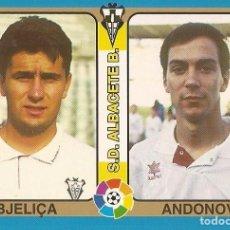 Cromos de Fútbol: 1995 FUTBOL TOTAL - 117 BJELICA-ANDONOV - SD ALBACETE - MUNDICROMO - 11. Lote 194233868