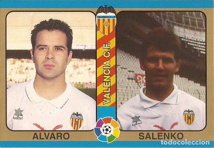 1995 FUTBOL TOTAL - 63 ALVARO-SALENKO - VALENCIA CF - MUNDICROMO - 2 (Coleccionismo Deportivo - Álbumes y Cromos de Deportes - Cromos de Fútbol)