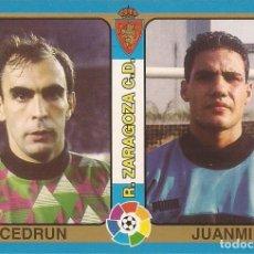 Cromos de Fútbol: 1995 FUTBOL TOTAL - 19 CEDRUN-JUANMI - REAL ZARAGOZA - MUNDICROMO - 20. Lote 194245440