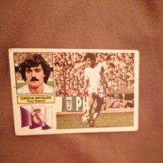 Cromos de Fútbol: GARCÍA NAVAJAS 82-83 R. MADRID SIN PUBLICIDAD. MUY DIFÍCIL. SIN PEGAR. Lote 194254300