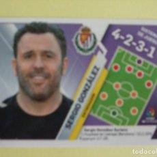 Cromos de Fútbol: LIGA ESTE 2019-2020. ENTRENADOR. Nº 38. SERGIO GONZÁLEZ. R VALLADOLID CF.. Lote 194254485