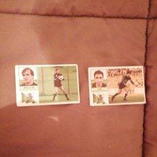 Cromos de Fútbol: LIGA 82-83. MONCALEAN BAJA, ALBA(PORTEROS) R. DE SANTANDER. SIN PEGAR Y BUEN ESTADO. Lote 194254603