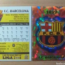 Cromos de Fútbol: FÚTBOL CROMO Nº 136 ESCUDO F.C. BARCELONA MUNDICROMO 2003 2004 03-04. Lote 194256527