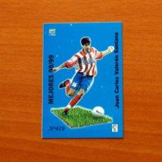 Cromos de Fútbol: ATLÉTICO MADRID - Nº 419, VALERON -MEJORES 98-99 -LAS FICHAS DE LA LIGA MUNDICROMO 1999-2000, 99-00 . Lote 194265528