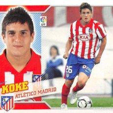 Cromos de Fútbol: EDICIONES ESTE 10/11 2010/2011 #11B KOKE COLOCA (ATLETICO MADRID) SIN PEGAR. Lote 194265636