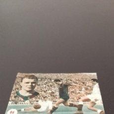 Cromos de Fútbol: KUALA FC BARCELONA N°86. FHER ESCENAS DEPORTIVAS DE TODOS EL MUNDO 1953. RECUPERADO.. Lote 194272142