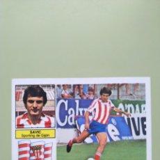 Cromos de Fútbol: CROMO FICHAJE 18 SAVIC LIGA ESTE 82 83. Lote 194286378