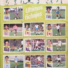 Cromos de Fútbol: HOJA DE ULTIMOS FICHAJES LIGA ESTE 1982-83 CON CROMOS. Lote 194288426