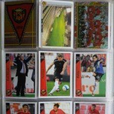 Cromos de Fútbol: 25 FICHAS DISTINTAS DEL GIMNASTIC DE TARRAGONA - MUNDICROMO 2007. Lote 194301970