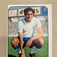 Cromos de Fútbol: ESTE 1978-1979: JOSÉ GONZÁLEZ (REAL ZARAGOZA). Lote 194302046