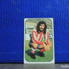 Cromos de Fútbol: EDICIONES ESTE 1976 1977 AYALA ATLETICO MADRID CROMO FUTBOL SIN PEGAR VER ESTADO EN FOTO 76 77 . Lote 194319311