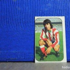 Cromos de Fútbol: EDICIONES ESTE 1976 1977 PANADERO DIAZ AT MADRID CROMO FUTBOL SIN PEGAR VER ESTADO EN FOTO 76 77 . Lote 194319526
