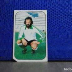 Cromos de Fútbol: EDICIONES ESTE 1976 1977 QUINITO RACING SANTANDER CROMO FUTBOL SIN PEGAR VER ESTADO EN FOTO 76 77 . Lote 194319745