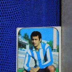 Cromos de Fútbol: EDICIONES ESTE 1976 1977 ARAEZ MALAGA CF CROMO FUTBOL RECUPERADO VER ESTADO EN FOTO 76 77. Lote 194329206