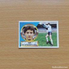 Cromos de Fútbol: 2 VITI REAL OVIEDO EDICIONES ESTE 1988 1989 LIGA 88 89 SIN PEGAR NUNCA PEGADO. Lote 194336326
