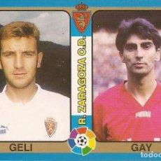Cromos de Fútbol: 1995 FUTBOL TOTAL - 22 GELI-GAY - REAL ZARAGOZA - MUNDICROMO - 6. Lote 194341481
