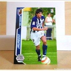 Cromos de Fútbol: MEGACRACKS 2005 2006 05 06 PANINI JAUREGUI Nº 295 BIS REAL SOCIEDAD CROMO LIGA FÚTBOL MGK. Lote 194488530