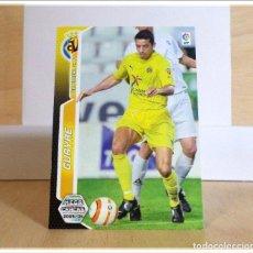 Cromos de Fútbol: MEGACRACKS 2005 2006 05 06 PANINI GUAYRE Nº 339 BIS VILLARREAL CROMO LIGA FÚTBOL MGK. Lote 194488622