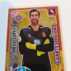 Cromos de Fútbol: ADRENALYN 2019/2020 DIEGO LÓPEZ GUANTES DE ORO .) - CÓDIGOS SIN ACTIVAR.. Lote 194522426