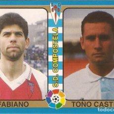 Cromos de Fútbol: 1995 FUTBOL TOTAL - 177 FABIANO-TOÑO CASTRO - SD COMPOSTELA - MUNDICROMO - 17. Lote 194522471
