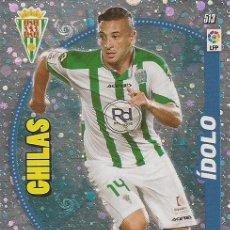 Cromos de Fútbol: 2014-2015 - 513 CHILAS - CORDOBA CF - PANINI ADRENALYN XL - 6. Lote 194534156