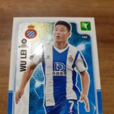 Cromos de Fútbol: TRADING CARD ADRENALYN 2019/2020, EDITORIAL PANINI, JUGADOR WU LEI (ESPANYOL), SIN ACTIVAR. Lote 194534360