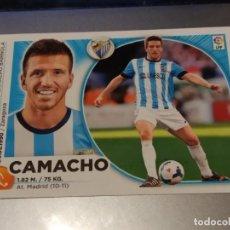 Cromos de Fútbol: 10 CAMACHO. MALAGA. LIGA ESTE 2014 2015. Lote 194540658