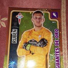 Cromos de Fútbol: TRADING CARD ADRENALYN 2019/2020, EDITORIAL PANINI, JUGADOR RUBÉN (GUANTES DE ORO),SIN ACTIVAR. Lote 194583858