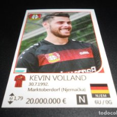 Cromos de Fútbol: 155 KEVIN VOLLAND BAYER LEVERKUSEN STICKERS UEFA CHAMPIONS LEAGUE TOP24 RAFO 16 17 2016 2017. Lote 194590122