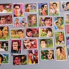 Cromos de Fútbol: 1979 QUELCOM LOTE DE 37 CROMOS DE FUTBOLISTAS ASES DEL DEPORTE MUNDIAL . Lote 194596038