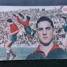 Cromos de Fútbol: PAZOS, PORTERO DEL ATLÉTICO MADRID, ESCENAS DEPORTIVAS DE TODO EL MUNDO N⁰ 102 FHER 1953. Lote 194624761