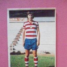 Cromos de Fútbol: EDICIONES ESTE 74/75 COLOCA PARITS. Lote 194646643