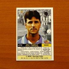 Cromos de Fútbol: DEPORTIVO CORUÑA -Nº 470, JOSE MANUEL -ÚLTIMA HORA-LAS FICHAS DE LA LIGA MUNDICROMO 1999-2000, 99-00. Lote 194651385