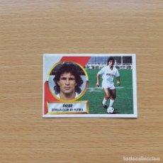 Cromos de Fútbol: 7 B DIEGO SEVILLA CF EDICIONES ESTE 1988 1989 LIGA 88 89 SIN PEGAR NUNCA PEGADO. Lote 194659362