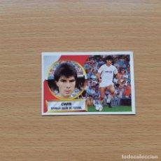 Cromos de Fútbol: 8 CHOYA SEVILLA CF EDICIONES ESTE 1988 1989 LIGA 88 89 SIN PEGAR NUNCA PEGADO. Lote 194659426