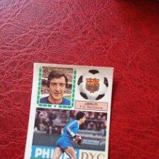Cromos de Fútbol: URRUTI BARCELONA ED ESTE 83 84 CROMO FUTBOL LIGA 1983 1984 - DESPEGADO - 1395. Lote 194666540