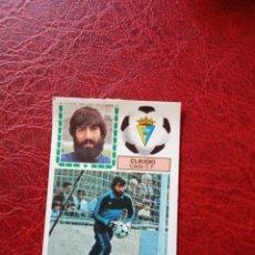 Cromos de Fútbol: CLAUDIO CADIZ ED ESTE 83 84 CROMO FUTBOL LIGA 1983 1984 - DESPEGADO - 1398. Lote 194666700