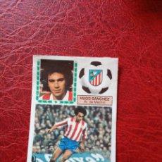 Cromos de Fútbol: HUGO SANCHEZ AT MADRID ED ESTE 83 84 CROMO FUTBOL LIGA 1983 1984 - DESPEGADO - 1401. Lote 194666888