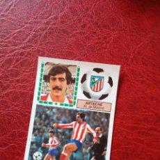 Cromos de Fútbol: ARTECHE AT MADRID ED ESTE 83 84 CROMO FUTBOL LIGA 1983 1984 - DESPEGADO - 1402. Lote 194666955