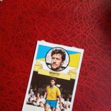 Cromos de Fútbol: BENITO CADIZ ED ESTE 85 86 FUTBOL LIGA CROMO 1985 1986 - DESPEGADO - 991. Lote 194675660