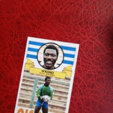 Cromos de Fútbol: NKONO N KONO ESPAÑOL ED ESTE 85 86 FUTBOL LIGA CROMO 1985 1986 - DESPEGADO - 999. Lote 194676107
