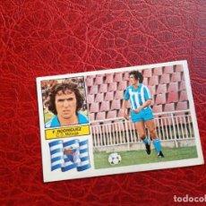 Cromos de Fútbol: FERNANDO RODRIGUEZ MALAGA ED ESTE 82 83 CROMO FUTBOL LIGA 1982 1983 - DESPEGADO - 1152. Lote 194693510