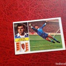 Cromos de Fútbol: VITALLER ZARAGOZA ED ESTE 82 83 CROMO FUTBOL LIGA 1982 1983 - DESPEGADO - 1153. Lote 194693536