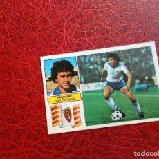 Cromos de Fútbol: VALDANO ZARAGOZA ED ESTE 82 83 CROMO FUTBOL LIGA 1982 1983 - DESPEGADO - 1154. Lote 194693595