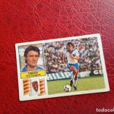 Cromos de Fútbol: CASUCO ZARAGOZA ED ESTE 82 83 CROMO FUTBOL LIGA 1982 1983 - DESPEGADO - 1155. Lote 194693630