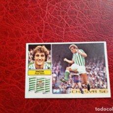 Cromos de Fútbol: RINCON REAL BETIS ED ESTE 82 83 CROMO FUTBOL LIGA 1982 1983 - DESPEGADO - 1156. Lote 194693676