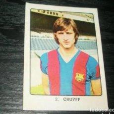 Cromos de Fútbol: -CROMO FUTBOL KEISA CAMPEONES DEL DEPORTE MUNDIAL 1974 : 2 CRUYFF ( BARCELONA ). Lote 194739281