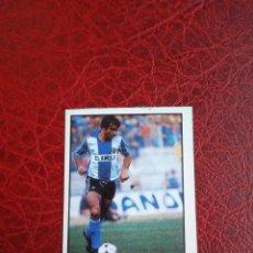 Cromos de Fútbol: ROCAMORA HERCULES ED LISEL 85 86 CROMO FUTBOL LIGA 1985 1986 TEMPORADA - DESPEGADO - 79. Lote 194741536