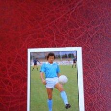Cromos de Fútbol: JAVI CELTA ED LISEL 85 86 CROMO FUTBOL LIGA 1985 1986 TEMPORADA - DESPEGADO - 110. Lote 194741547